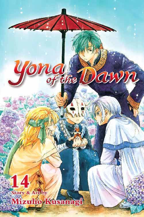 Yona of the Dawn Volume 14 cover