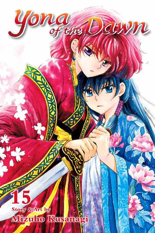 Yona of the Dawn Volume 15 cover