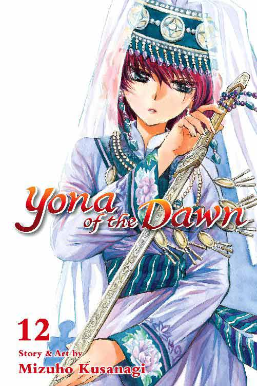 Yona of the Dawn Volume 12 cover.
