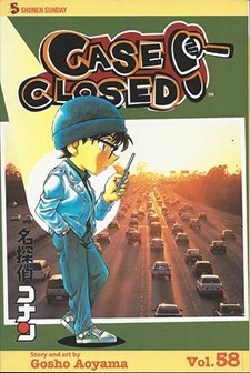 Detective Conan (Case Closed) Volume 58 cover