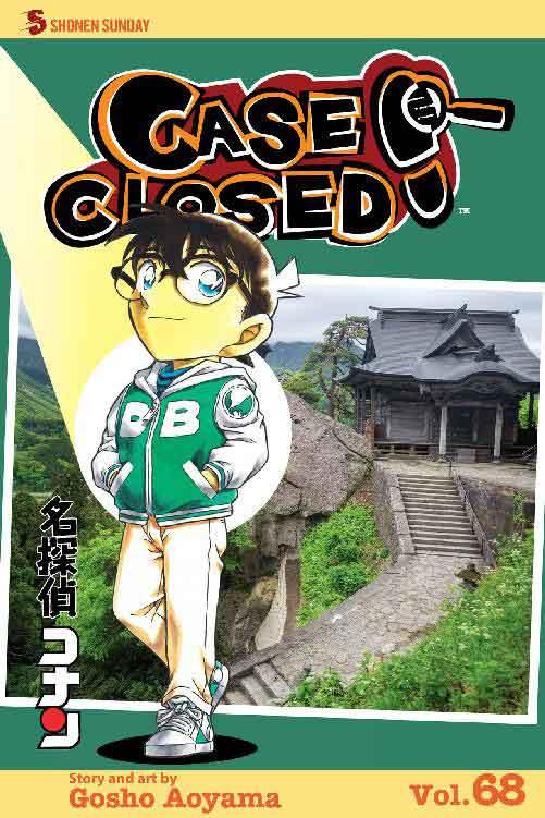 Detective Conan Volume 69 cover
