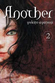 another_novel_2_cover.jpg