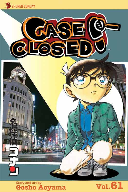 Case Closed Volume 61 cover