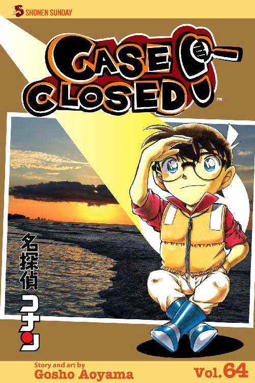 Case Closed Volume 64 cover