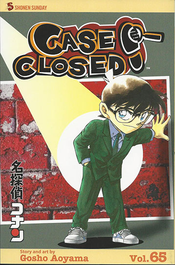 Case Closed Volume 65 cover