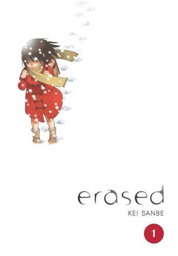 Erased Volume 1 cover