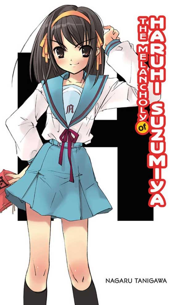 haruhi1_cover.jpg