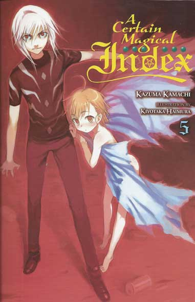 index5_cover.jpg