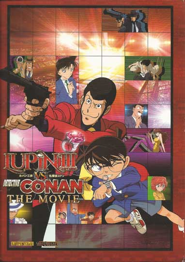 lupinconan_movie_cover.jpg