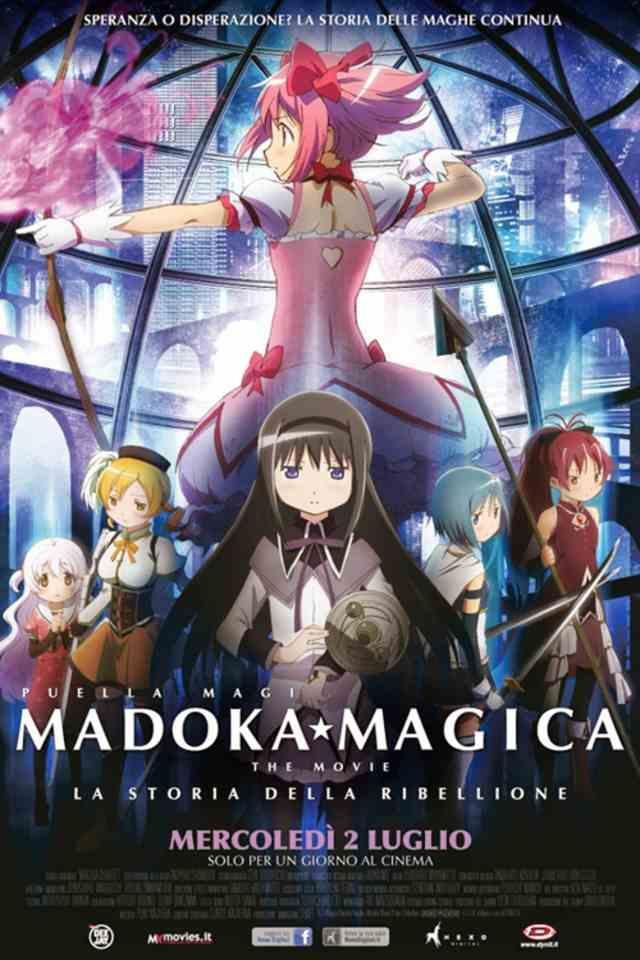 madoka_rebellion_cover.jpg