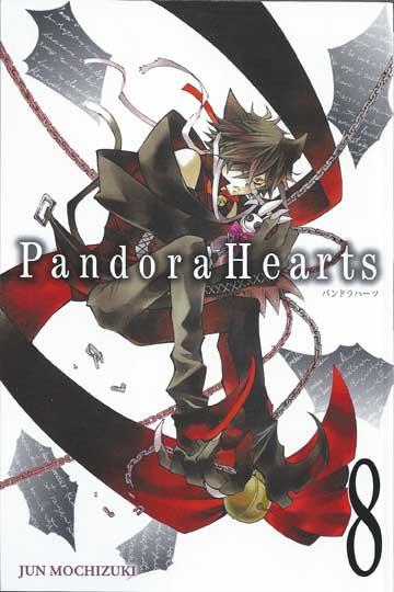 pandorah8.jpg