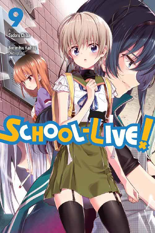 School-Live! Volume 9 cover