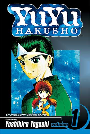 Yu Yu Hakusho Volume 1 cover
