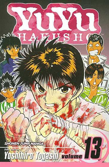 Yu Yu Hakusho Volume 13 cover
