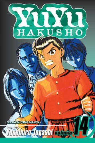 Yu Yu Hakusho Volume 14 cover