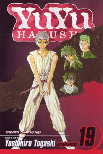 Yu Yu Hakusho Volume 19