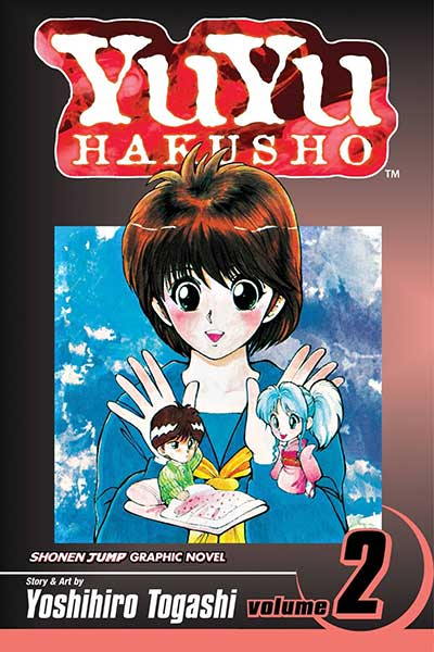 Yu Yu Hakusho Volume 2 cover