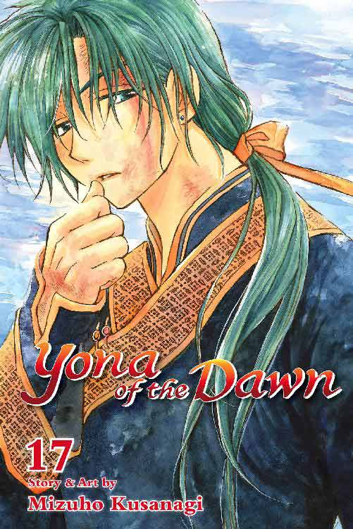 Yona of the Dawn Volume 17 cover