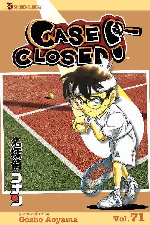 Detective Conan Volume 71 cover.