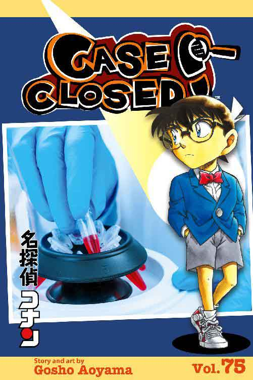 Case Closed Volume 75 cover.