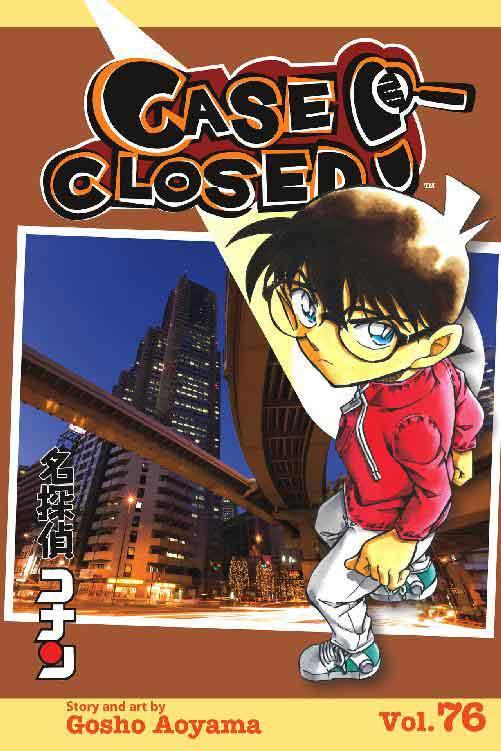 Detective Conan Volume 76 cover.