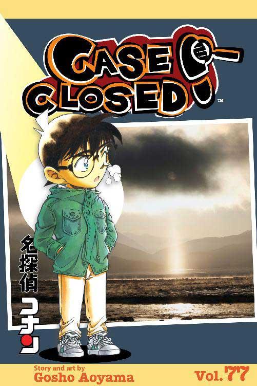 Detective Conan Volume 77 cover